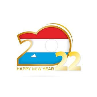 룩셈부르크 국기 패턴이 있는 2022년. 새해 복 많이 받으세요 디자인.