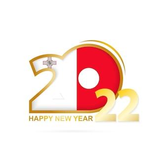 몰타 깃발 패턴이 있는 2022년. 새해 복 많이 받으세요 디자인.