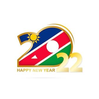 나미비아 국기 패턴이 있는 2022년. 새해 복 많이 받으세요 디자인.
