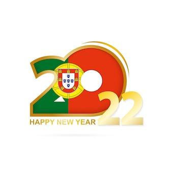 포르투갈 국기 패턴이 있는 2022년. 새해 복 많이 받으세요 디자인.