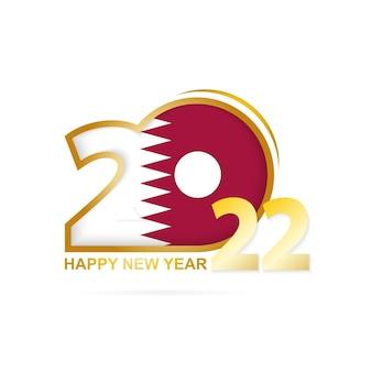 카타르 국기 패턴이 있는 2022년. 새해 복 많이 받으세요 디자인.