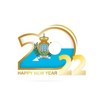 산마리노 깃발 패턴이 있는 2022년. 새해 복 많이 받으세요 디자인.