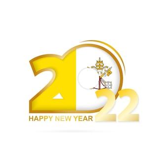 바티칸 시국 국기 패턴이 있는 2022년. 새해 복 많이 받으세요 디자인.