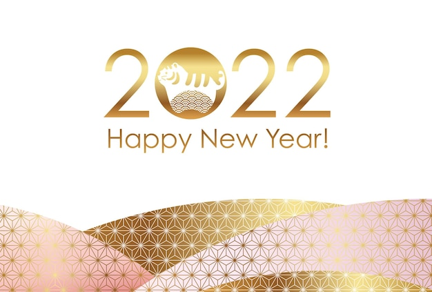 The year 2022 the year of the tiger greeting card decorated with japanese vintage patterns