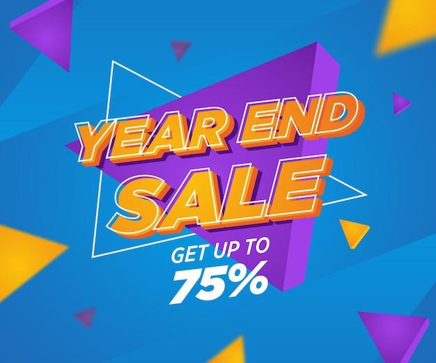 Конец года распродажа, продажа, дизайн векторного шаблона