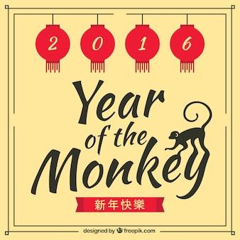Year of the monkey background