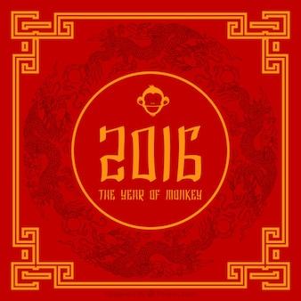 The year of monkey background