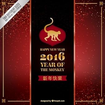Year of the monkey black ribbon
