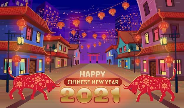 Год быка. панорама китайская улица с китайским знаком зодиака год быка, дома, китайская арка, фонари и гирлянда в ночное время. иллюстрация городской улицы.