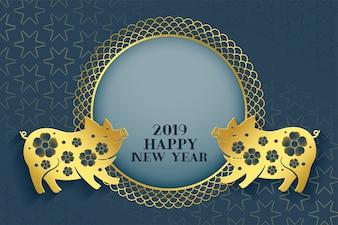 豚幸せな中国の旧正月の背景の年