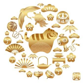 타이거 골드 아이콘의 해 및 새해를 축하하는 기타 일본 빈티지 행운의 부적
