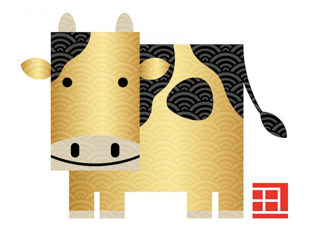 """Year of the ox geometric mascot illustration isolated. text translation: """"ox"""""""
