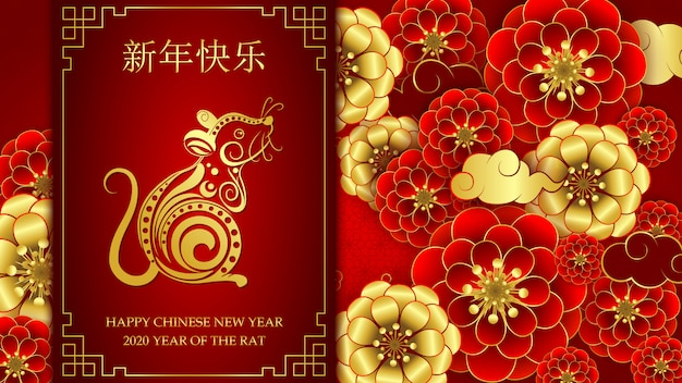 Year of the rat, chinese new year 2020