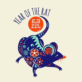 Year of the rat illustration