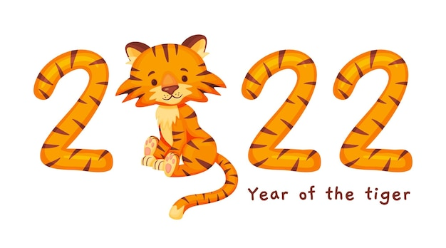 Year of the tiger 2022 template chinese new year symbol vector illustration