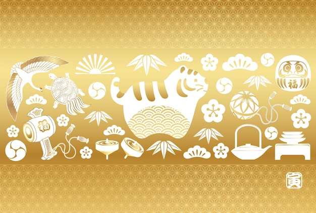The year of the tiger greeting card template with japanese vintage charms on a gold background