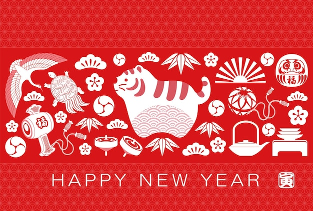 The year of the tiger greeting card template with japanese vintage charms on a red background