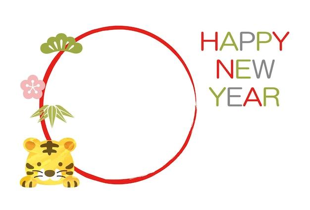 Modello di biglietto di auguri per l'anno della tigre con mascotte tigre e cornice di testo rotonda