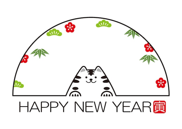 The year of the tiger greeting symbol and frame text translation  the tiger