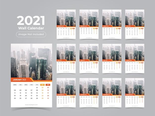 年間壁掛けカレンダーのコンセプト