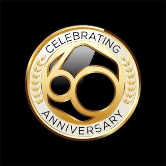 블랙에 고립 된 년 기념일 상징