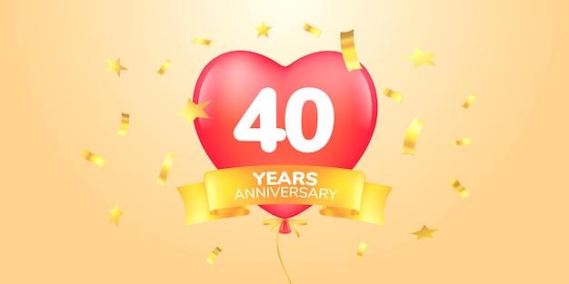 年記念ロゴ、アイコン。テンプレートバナー、記念日のグリーティングカードのハート型の空気熱気球のシンボル