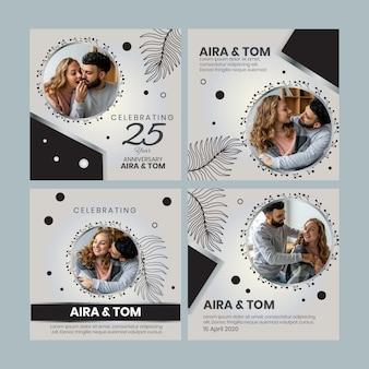 結婚記念日のinstagramの投稿の年