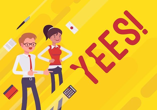 Yees. бизнес мотивация иллюстрация