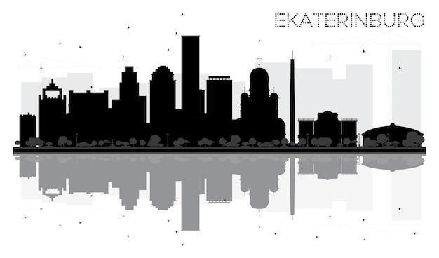 エカテリンブルク市のスカイラインの黒と白のシルエットと反射。ベクトルイラスト。