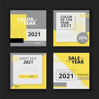 노란색과 회색 추상 instagram 게시물 모음