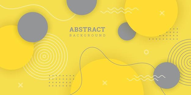 幾何学的な形の黄色と灰色の背景