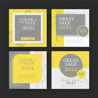黄色と灰色のオーガニックinstagramポストセット