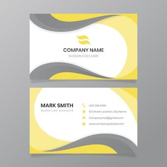 노란색과 회색 명함 서식 파일