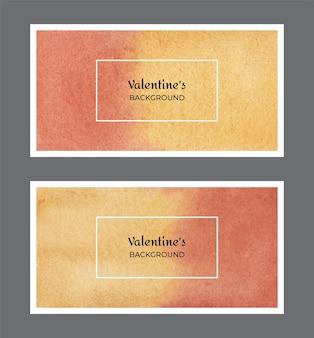 노란색과 빨간색 발렌타인 수채화 웹 배너 배경 모음