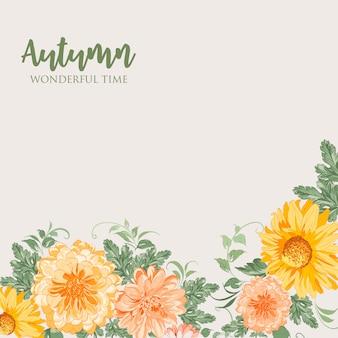 Yellow autumn flowers.
