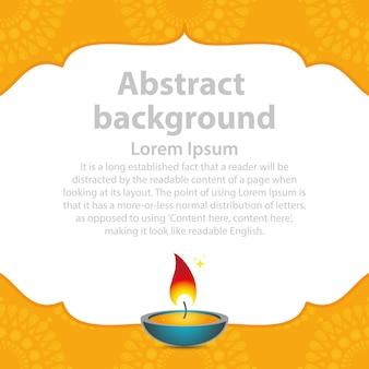 黄色の背景に抽象的な図面、テキスト用の空の場所に白いフレーム。ページ、ポスター、カードのお祭りのデザイン。