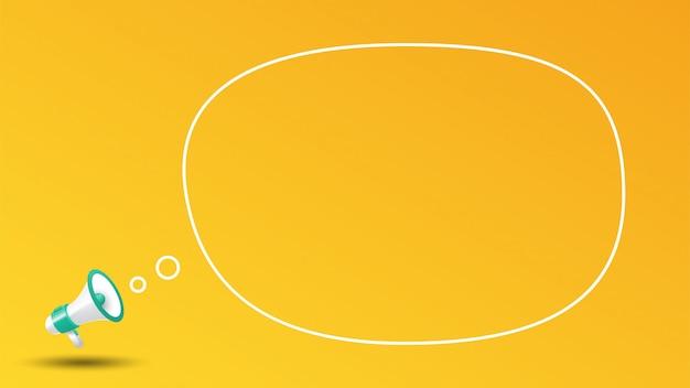 メガホンと空のバブルチャットと黄色の背景