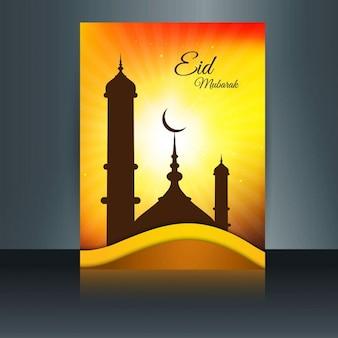 Yellow bright eid mubarak flyer