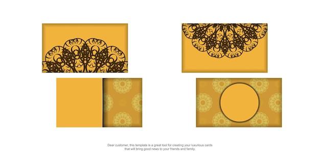 귀하의 성격에 대 한 추상 갈색 패턴으로 노란색 명함.