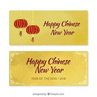 Bandiere cinesi gialle di nuovo anno