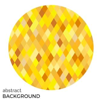 白い背景で隔離のひし形の黄色の円。抽象的なベクトルの背景。