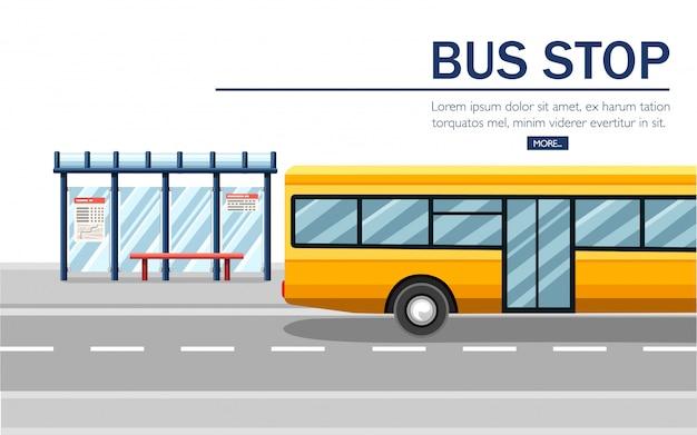 黄色の市バス。公共交通機関のイラスト。バス停と道路。白い背景の上のフラットなデザインスタイル。ウェブサイトや広告のための公共交通機関の概念設計