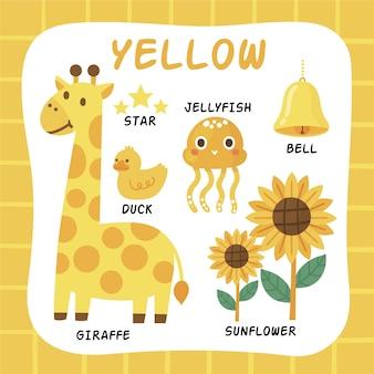 노란색과 영어 어휘 세트