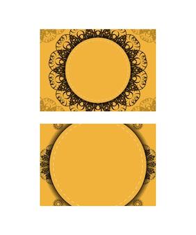디자인을 위한 추상 갈색 패턴이 있는 노란색 브로셔.