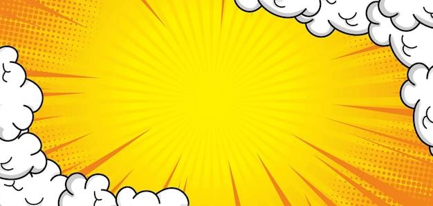 雲と黄色の漫画の背景