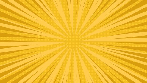 空のスペースとポップアートスタイルの黄色の漫画ページの背景。光線、ドット、ハーフトーン効果のテクスチャを含むテンプレート。ベクトルイラスト