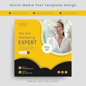 Yellow digital business marketing agency social media post template