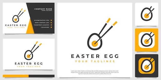 黄色い卵のベクトルのロゴシンプルなミニマリスト Premiumベクター