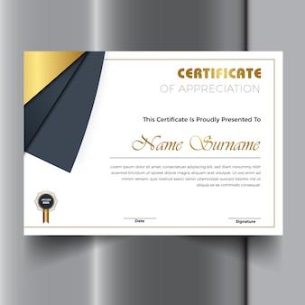 黄色のエレガントな証明書テンプレートデザイン