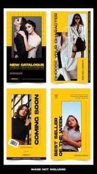 옐로우 패션 소셜 미디어 인스 타 그램 스토리 템플릿 번들 컬렉션